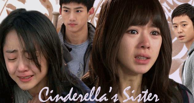 Cinderella's Sister banner