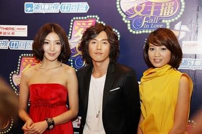 Jang Hyuk, Cheryl Yang, Ahu Dan