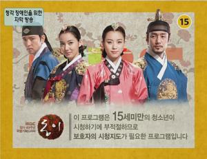 Ji Jin Hee, Han Hyo Joo, Lee So Yeon, Bae Soo Bin