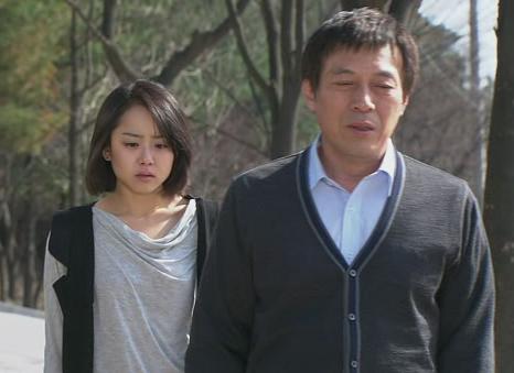 Moon Geun Young, Kim Gap Soo
