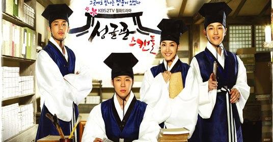 Sungkyunkwan Scandal banner