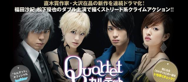 Quartet banner