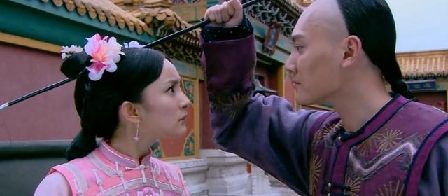 Yang Mi, Feng Shao Feng