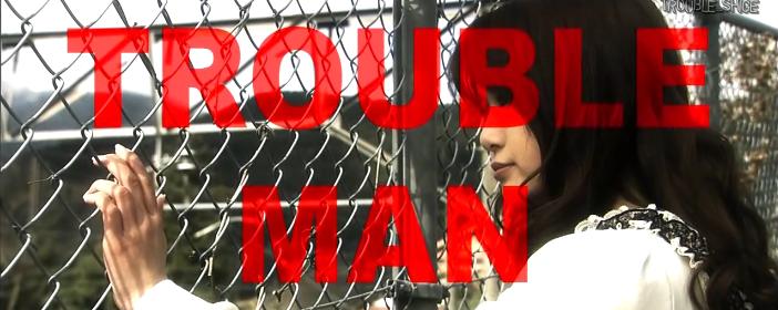 TROUBLEMAN 8