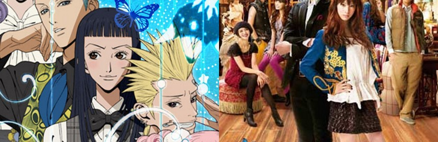 Paradise Kiss collage
