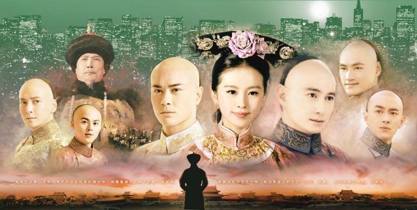 Bu Bu Jing Xin poster