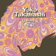 Takahashi Yoko album