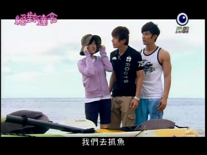 Gu Hye Sun, Lin Kun Da, Jiro Wang