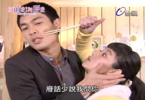 Tony Yang, Chen Yi Rong