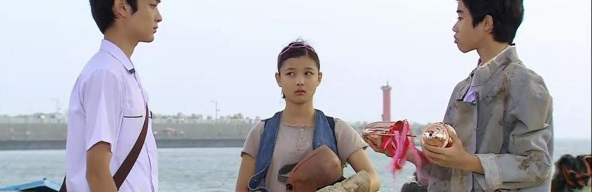 Park Ji Bin, Kim Yoo Jung, Park Geun Tae