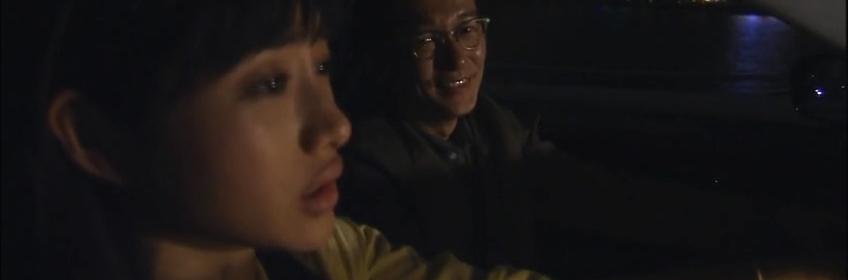 Ishihara Satomi, Iura Arata