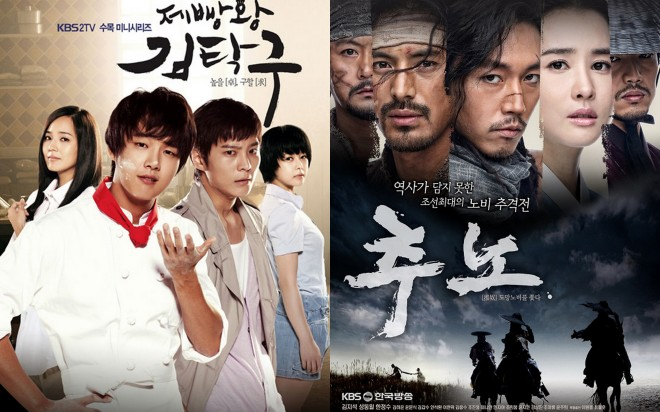 Baker King Chuno I Found Two New Korean Dramas Streaming On Netflix Today
