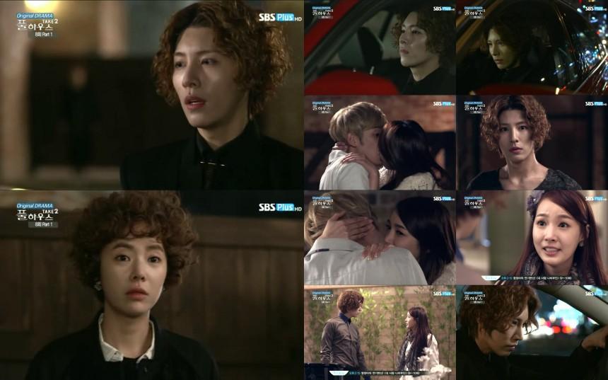 Hwang Jung Eum, Park Ki Woong, No Min Woo