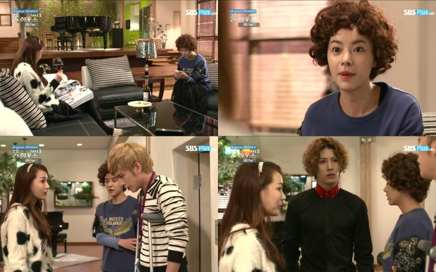 Park Ki Woong, No Min Woo, Hwang Jung Eum