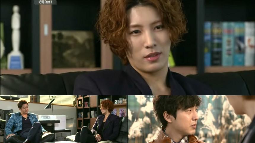 Lee Hoon, No Min Woo