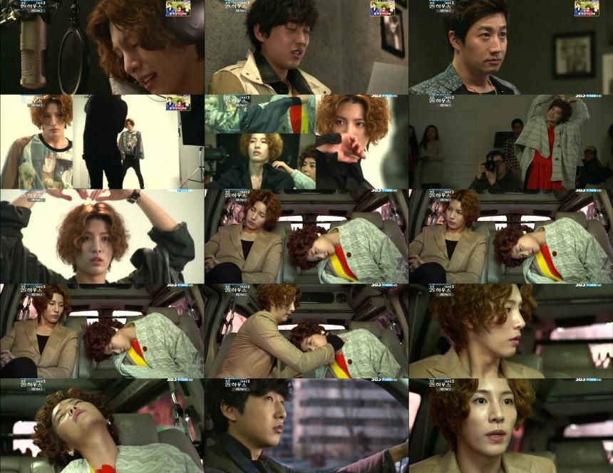 Hwang Jung Eum, No Min Woo, Lee Hoon