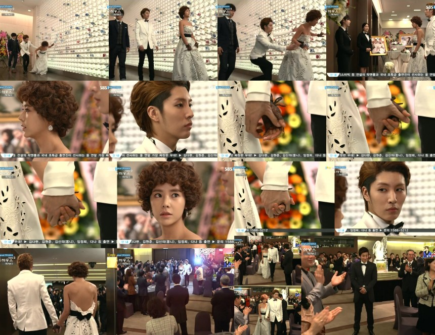 Lee Hoon, No Min Woo, Hwang Jung Eum