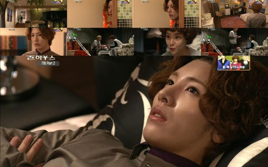 No Min Woo, Park Ki Woong, Hwang Jung Eum