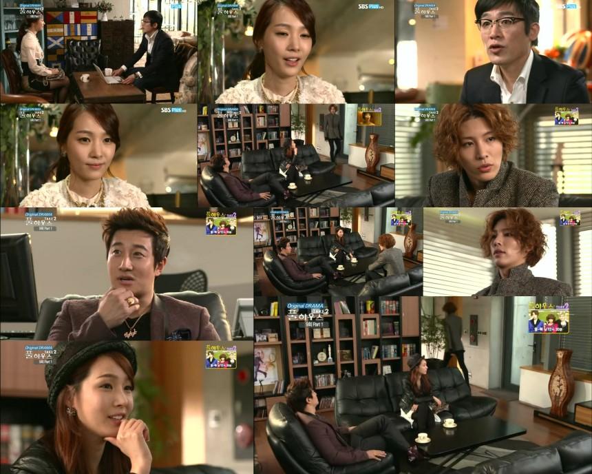 No Min Woo, Lee Hoon