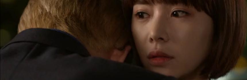 Park Ki Woong, Hwang Jung Eum