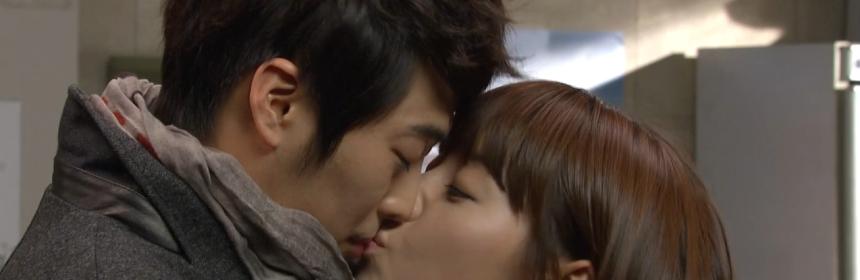 Kim Jae Won, Han Ji Hye