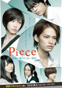 Piece poster