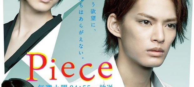 Piece poster