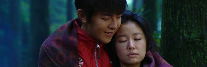Jiro Wang, Ruby Lin