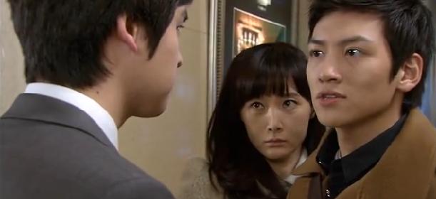 Ji Chang Wook, Do Ji Won