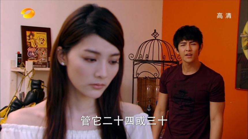 Jiro Wang, Maggie Wu