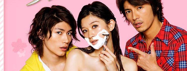 Miura Haruma, Shinohara Ryoko, Fujiki Naohito