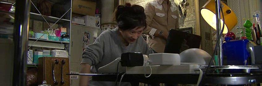 Shinohara Ryoko, Fujiki Naohito