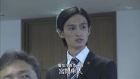Sennyu-Tantei-Tokage-ep05-848x480-x264.0015-200x113