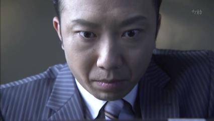 Sennyu-Tantei-Tokage-ep05-848x480-x264.0165