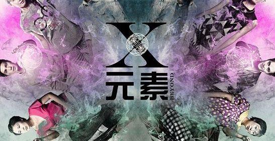 X Beyond