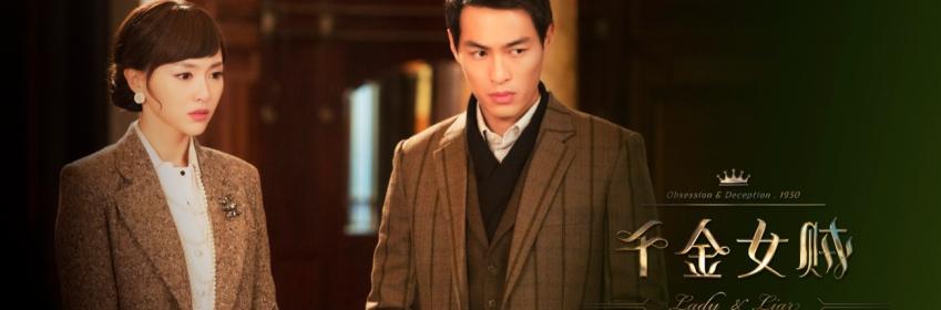 Tang Yan, Tony Yang