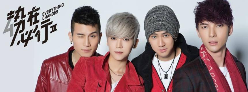 Ian, Bii, Dino, Andrew Tan