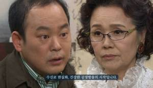 Ji Seok is to inherit L Foods and thus can't be with a woman like Seon Yu
