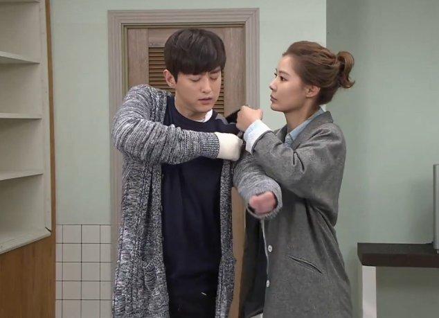 Kwon Yool, Yoon So Yi