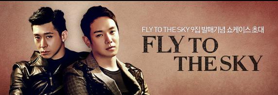 Fly to he Sky