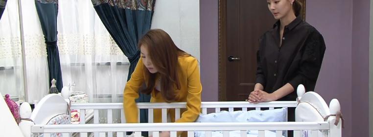 Moon Bo Ryung, Yoon So Yi