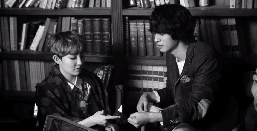Jung Joon Young, Younha