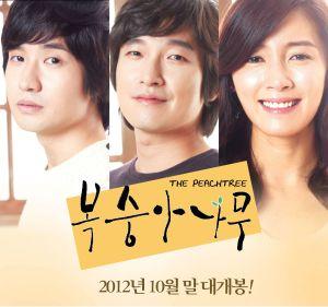Ryu Duk Hwan, Jo Seung Woo, Nam Sang Mi