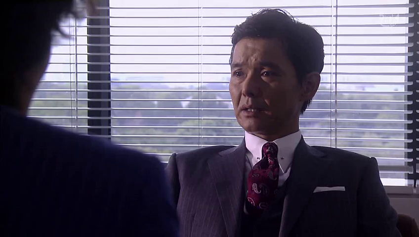 Watabe Atsuro