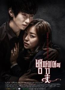 Seo Jae Hyung, Kim Ga Eun