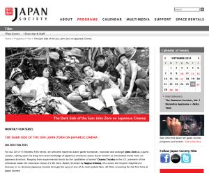 Japan Society NYC