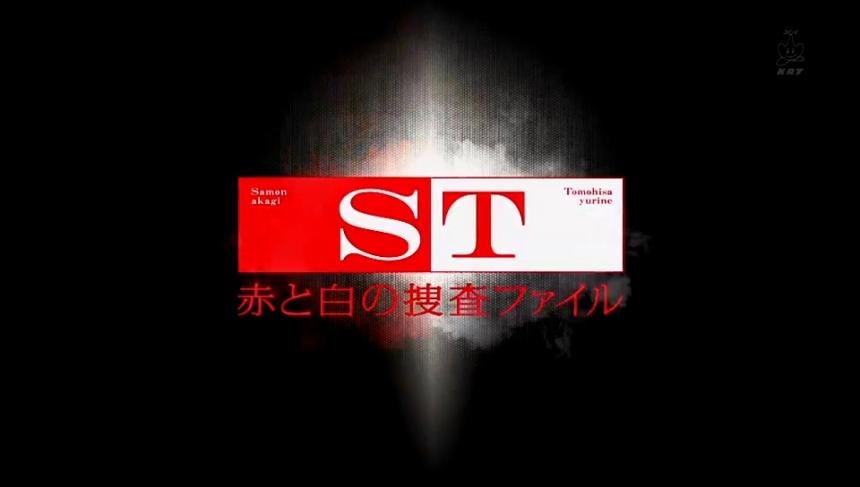 ST-e10 (1)