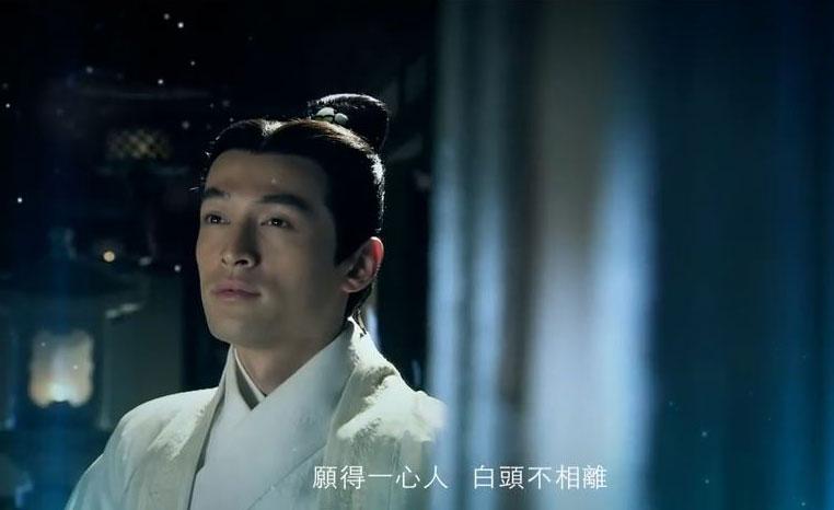 Hu Ge as Mo Xun