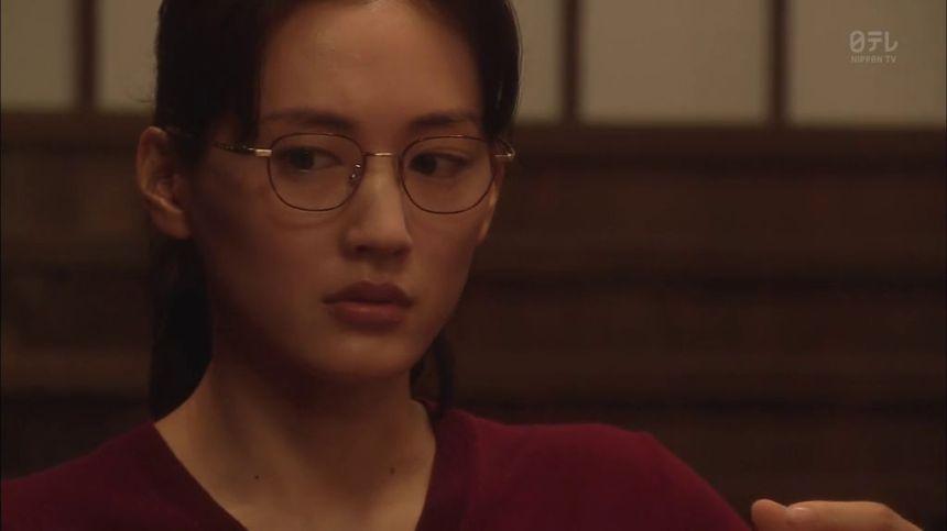 Ayase Haruka as Aoishi Hanae