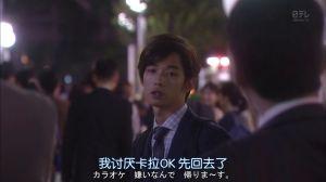 Chiba Yudai as Kagami Tatsuo